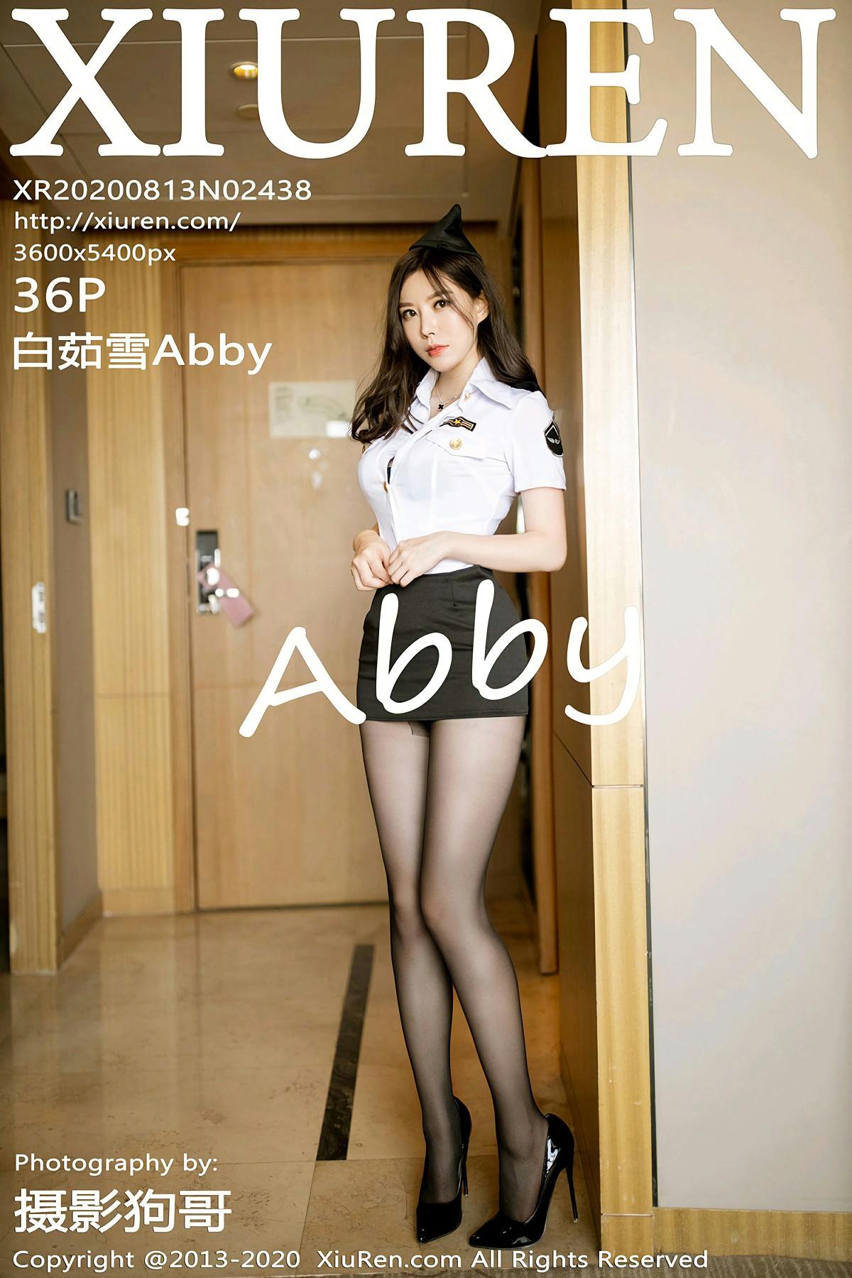 [XiuRen秀人网] 2020.08.13 No.2438 白茹雪Abby 第1张