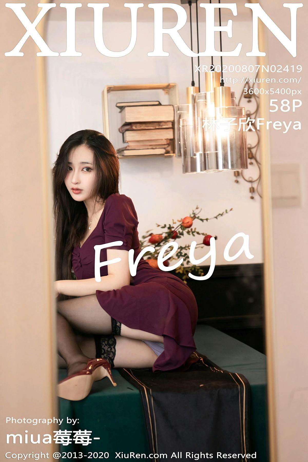 [XiuRen秀人网] 2020.08.07 No.2419 林子欣Freya 第1张