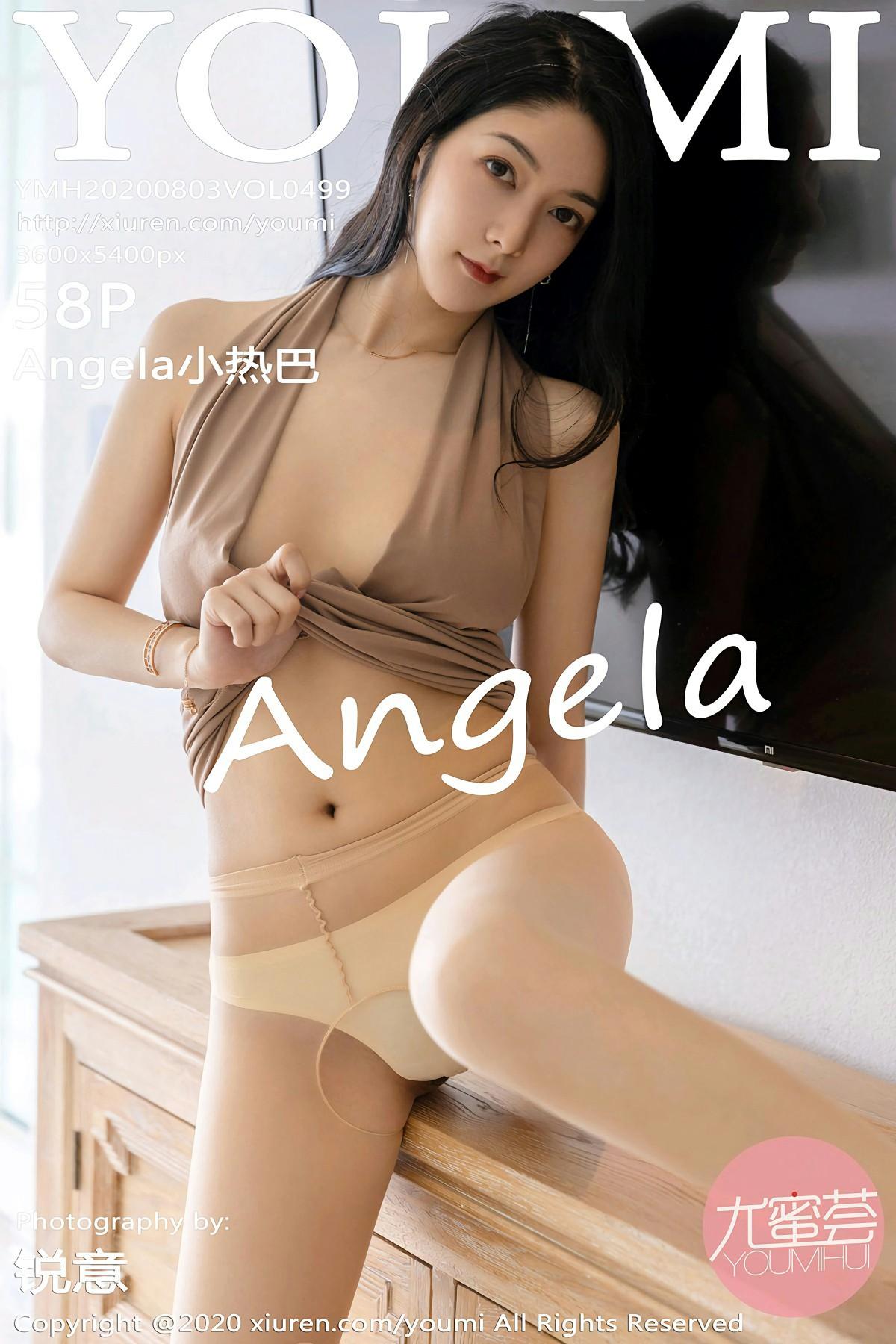 [YOUMI尤蜜荟] 2020.08.03 VOL.499 Angela小热巴 第1张