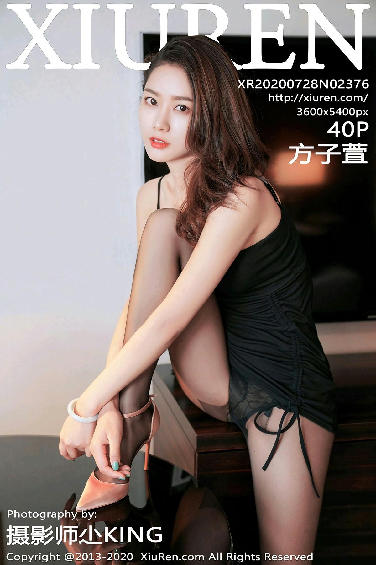 [XiuRen秀人网] 2020.07.28 No.2376 方子萱 第1张