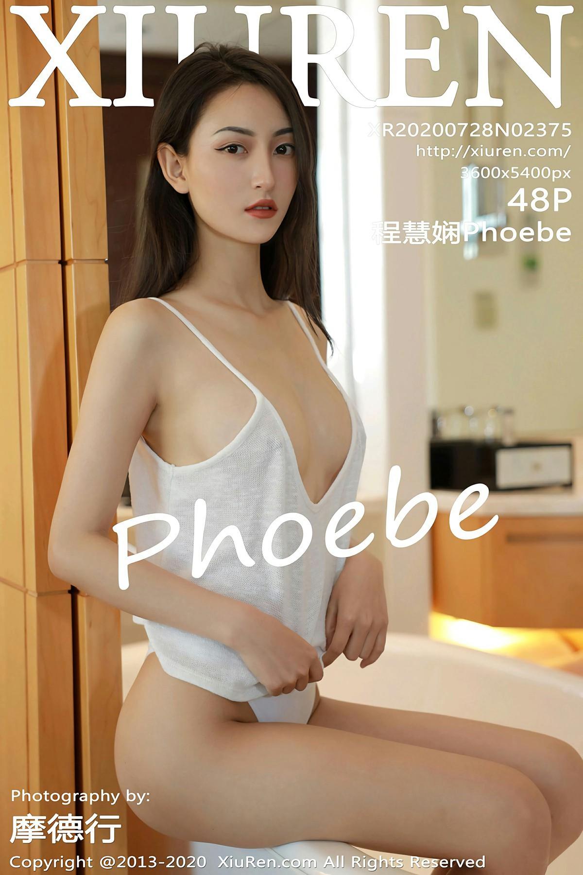 [XiuRen秀人网] 2020.07.28 No.2375 程慧娴Phoebe 第1张