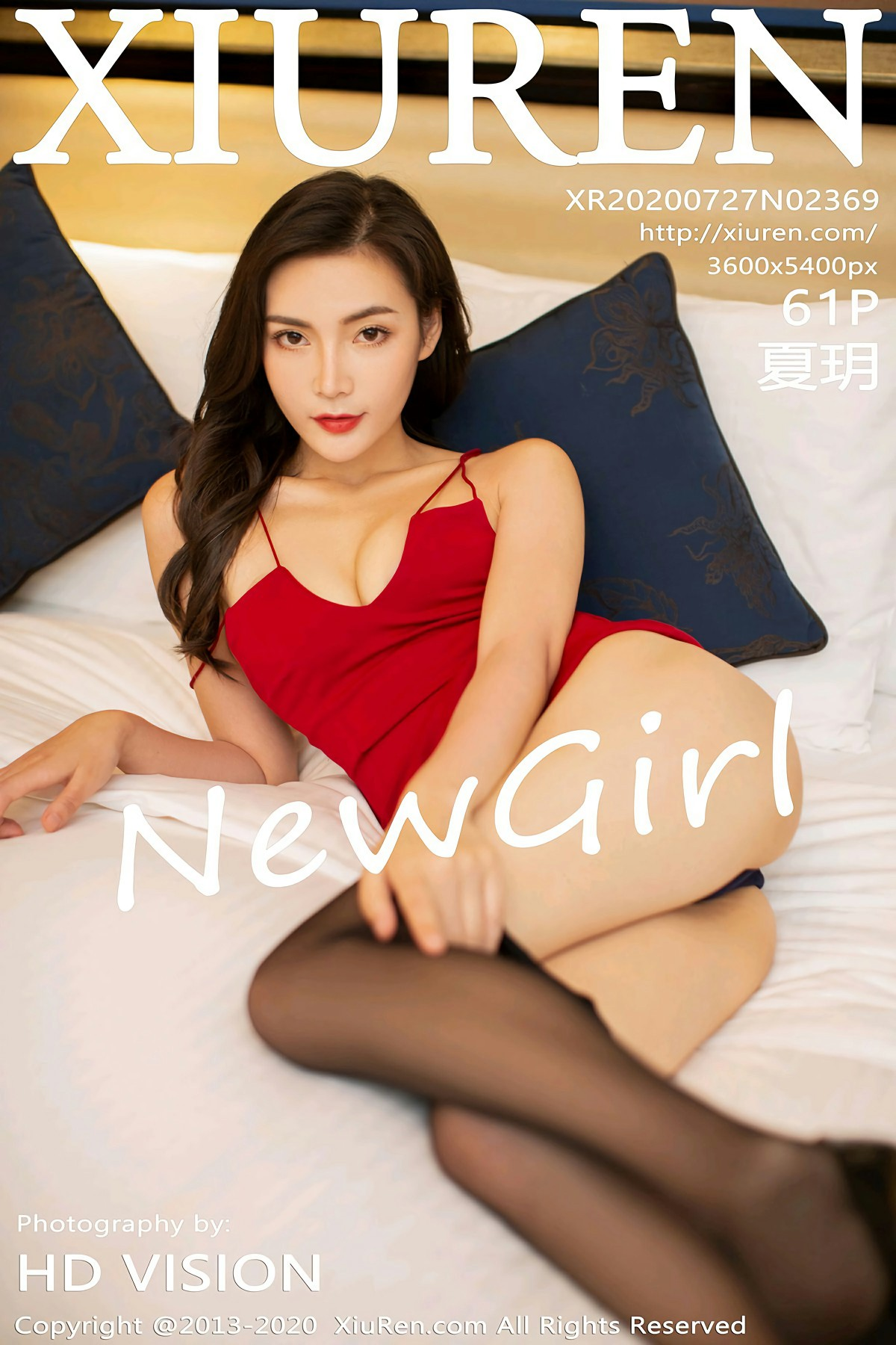 [XiuRen秀人网] 2020.07.27 No.2369 夏玥 第1张