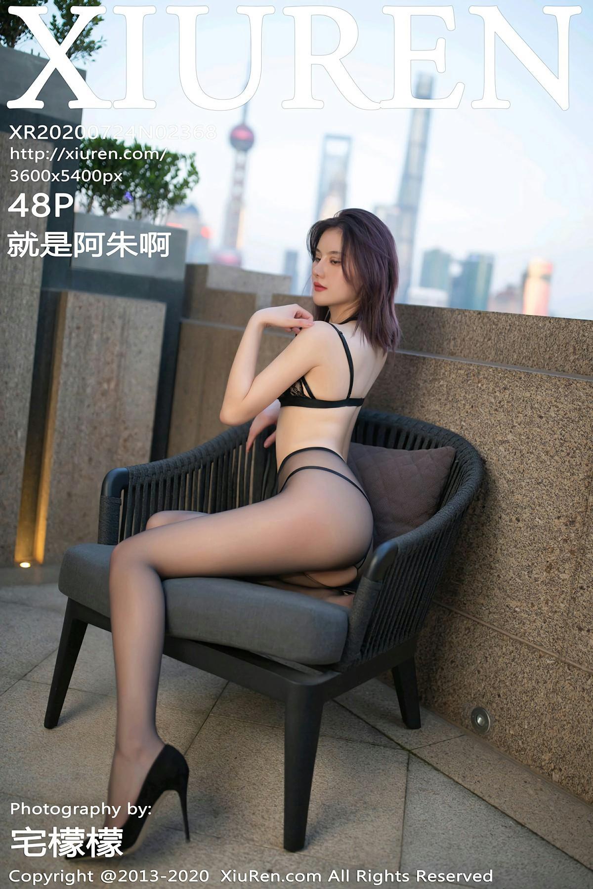 [XiuRen秀人网] 2020.07.24 No.2368 就是阿朱啊 第1张