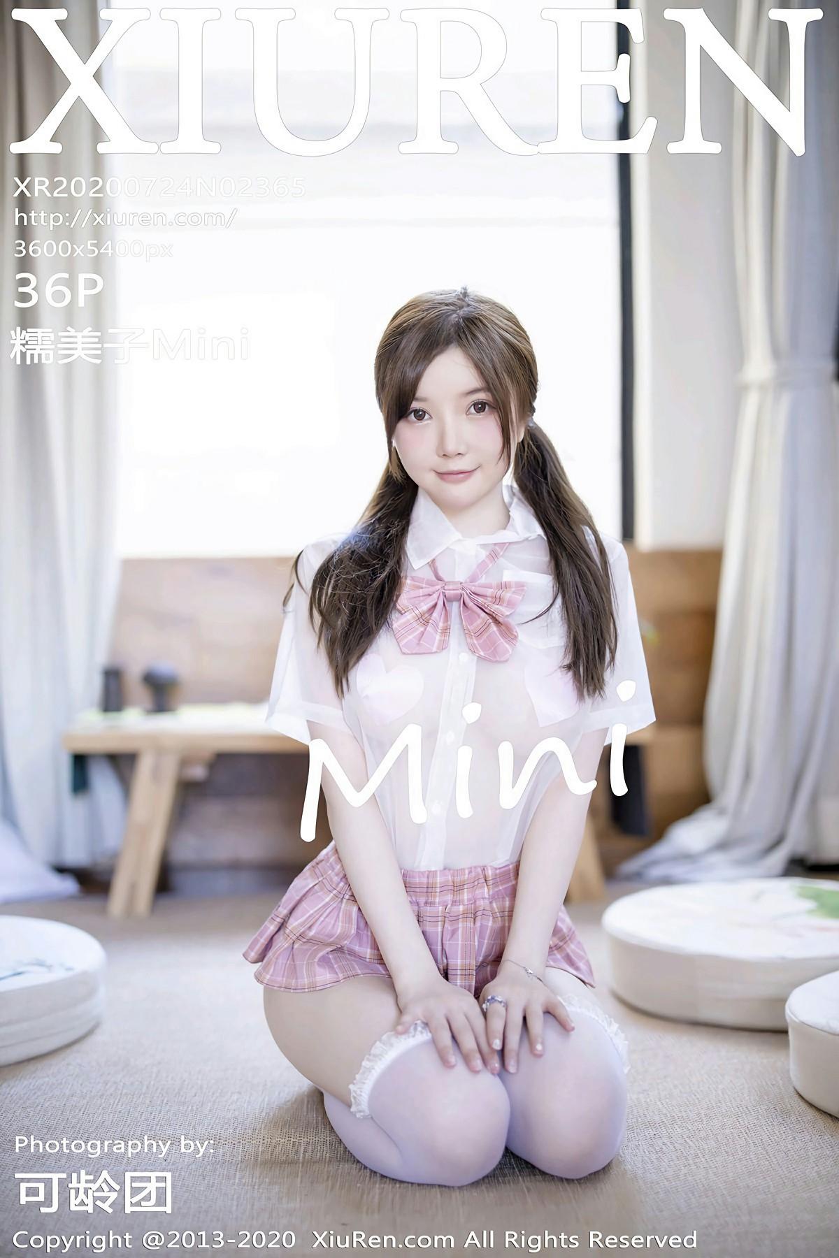 [XiuRen秀人网] 2020.07.24 No.2365 糯美子Mini 第1张
