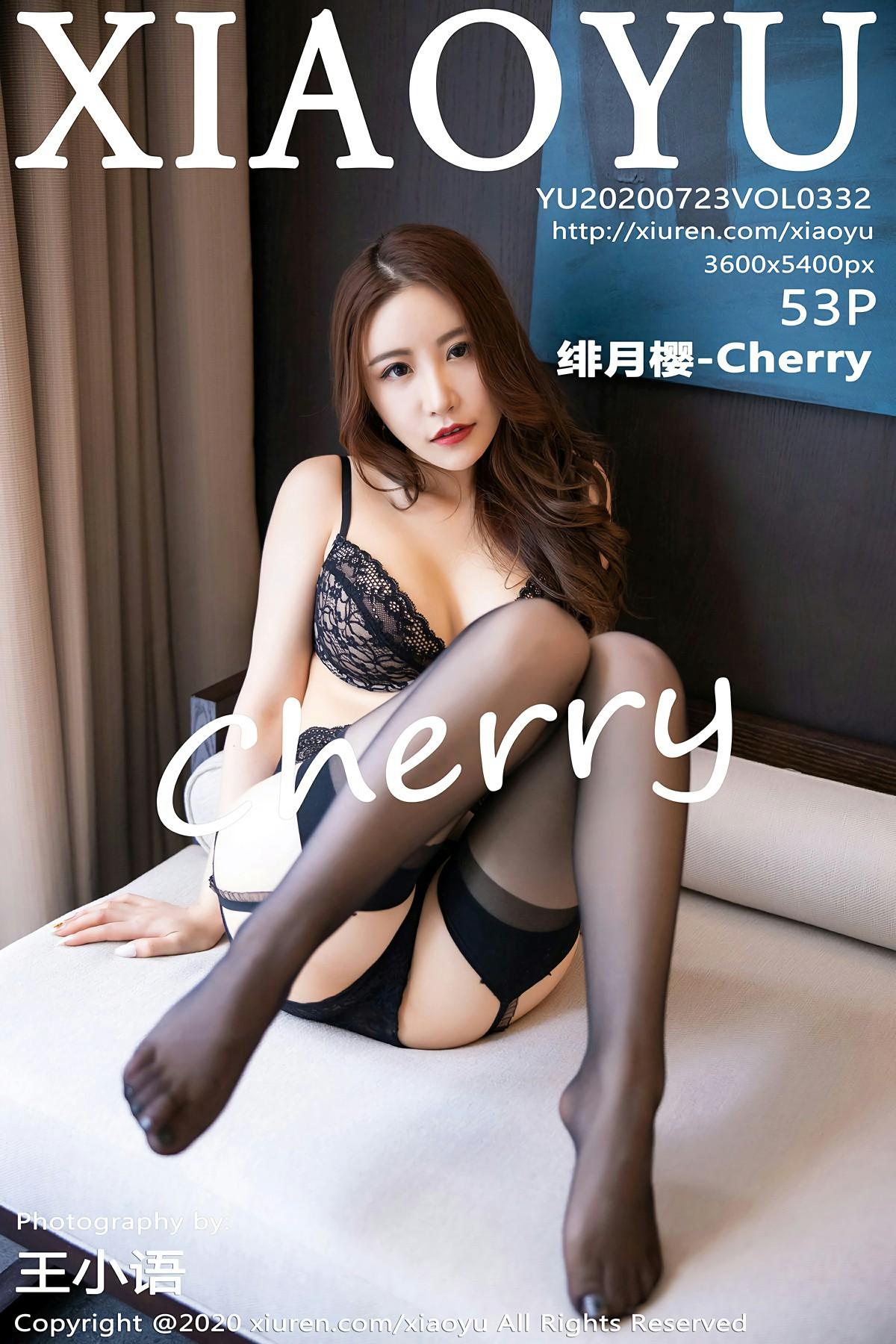 [XIAOYU语画界] 2020.07.23 VOL.332 绯月樱-Cherry 第1张