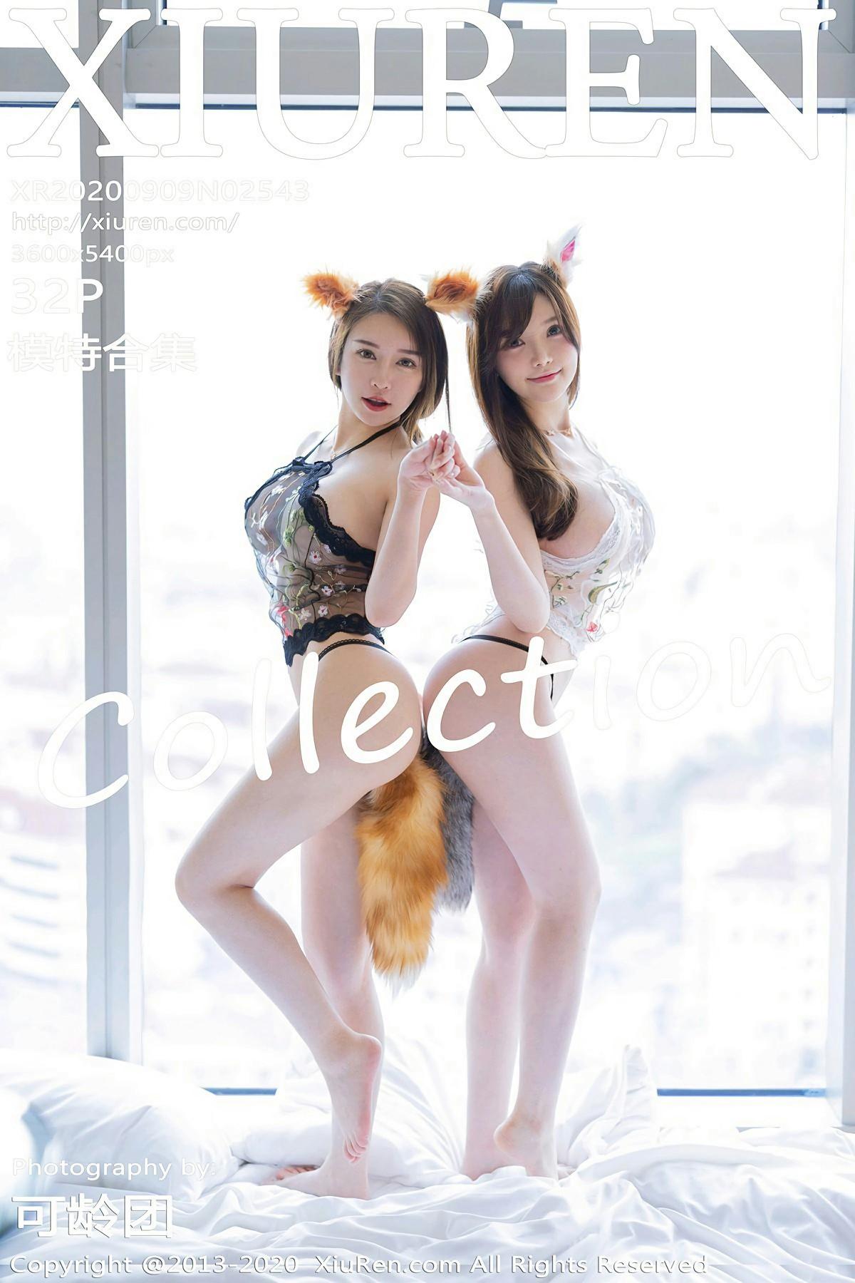 [XiuRen秀人网] 2020.09.09 No.2543 模特合集 妩媚狐狸 第1张