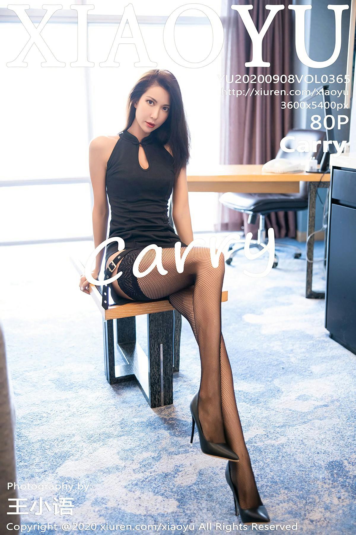 [XIAOYU语画界] 2020.09.08 No.365 Carry 丝丝妩媚 第1张