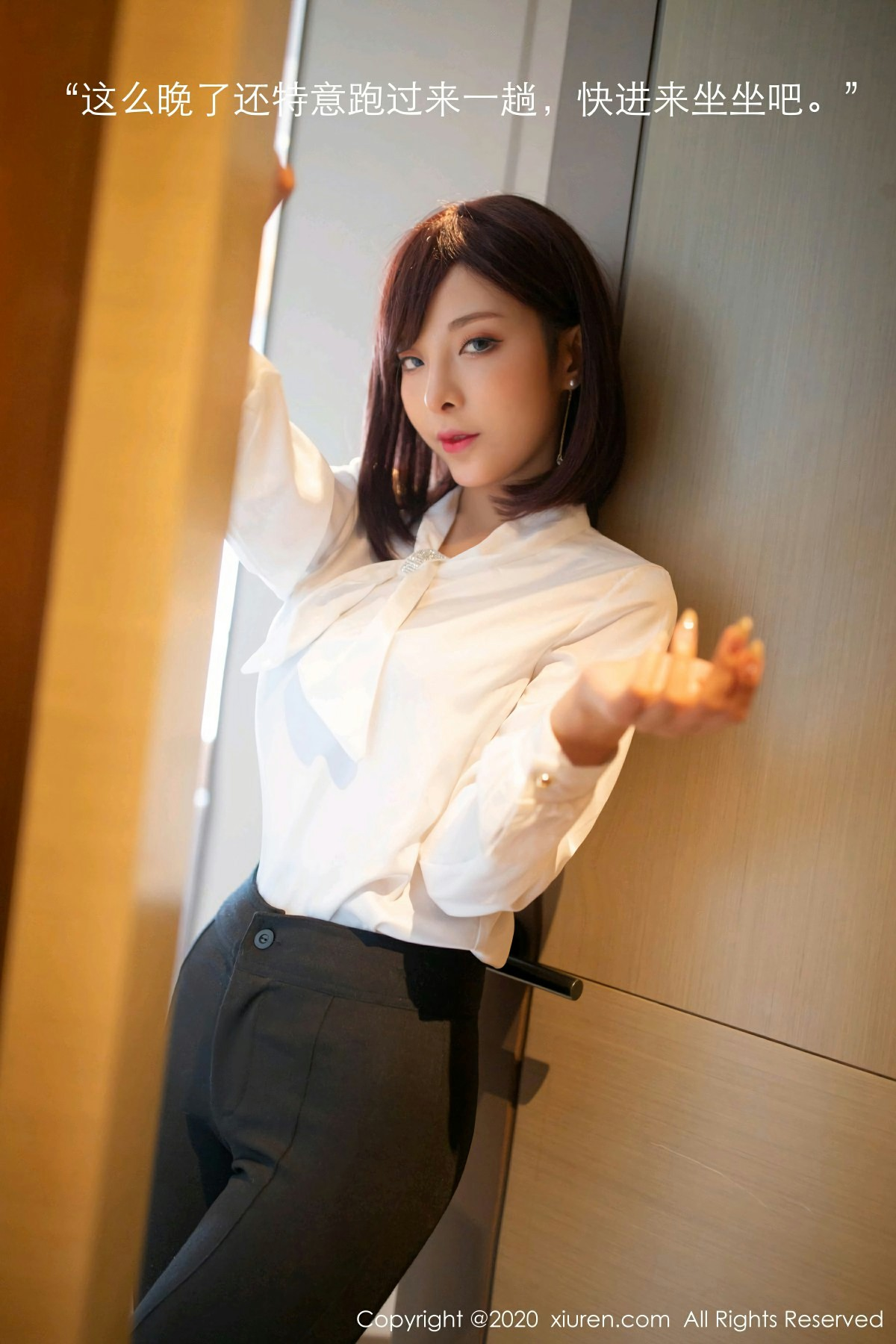 [XiuRen秀人网] 2020.09.07 No.2534 陈小喵 特别福利 第4张