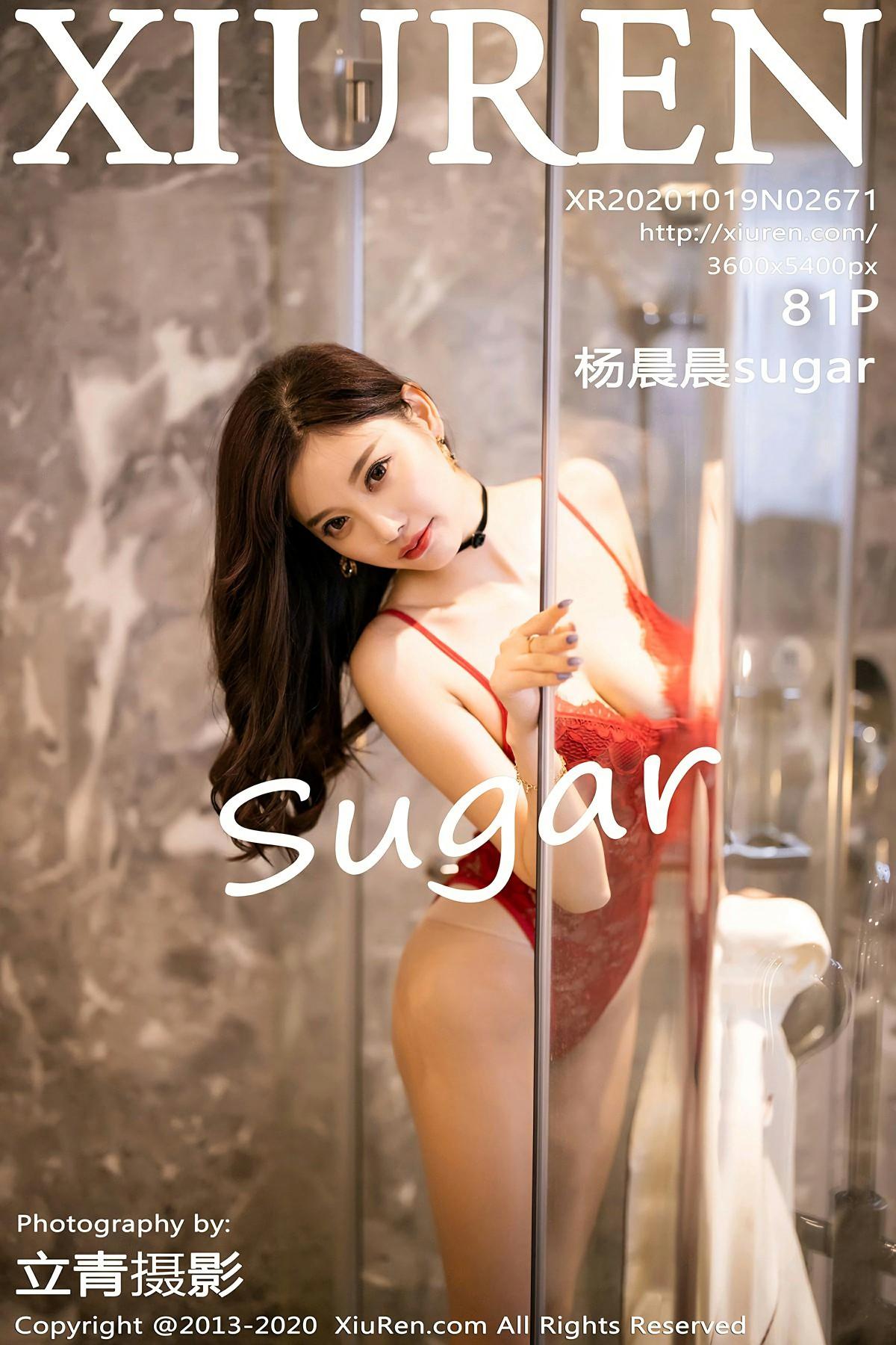 [XiuRen秀人网] 2020.10.19 No.2671 杨晨晨sugar 第1张
