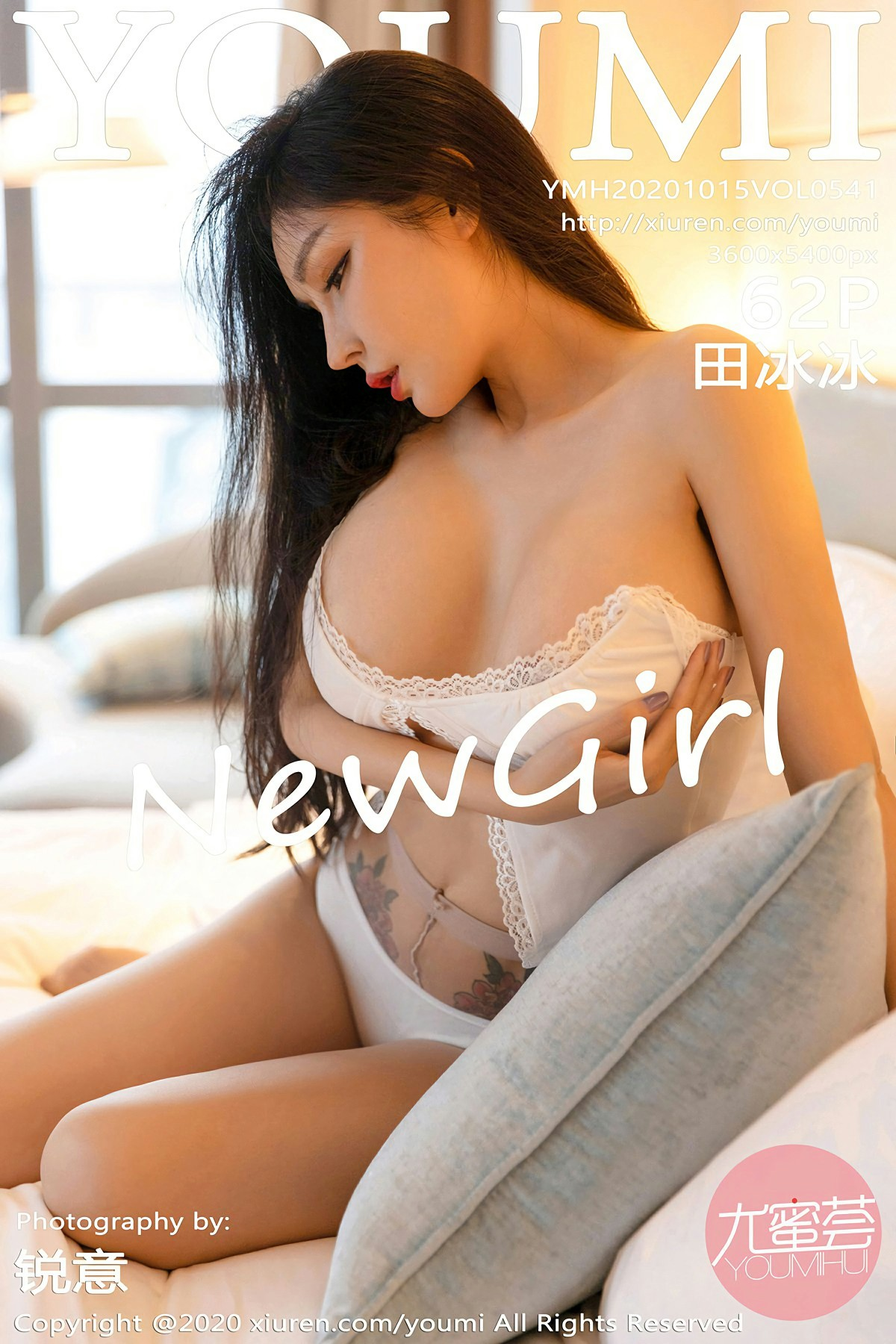 [YOUMI尤蜜荟] 2020.10.15 VOL.541 田冰冰 第1张