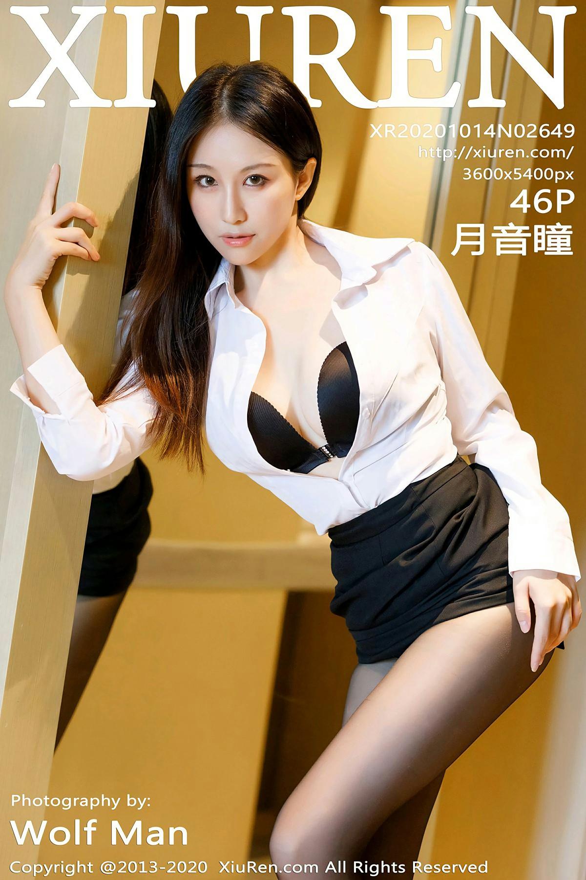 [XiuRen秀人网] 2020.10.14 No.2649 月音瞳 第1张