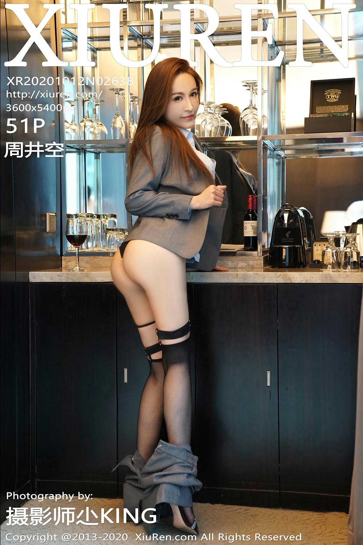 [XiuRen秀人网] 2020.10.12 No.2638 周井空 第1张