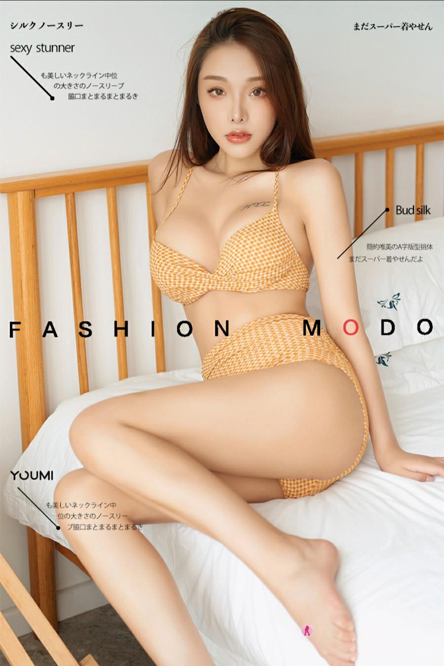[YouMi尤蜜] 2020.10.16 陈圆圆 爱情激素 第1张