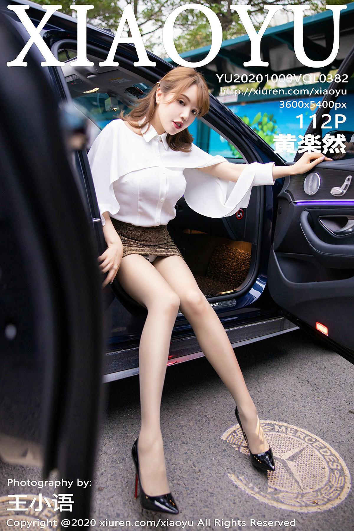 [XIAOYU语画界] 2020.10.09 No.382 黄楽然 第1张