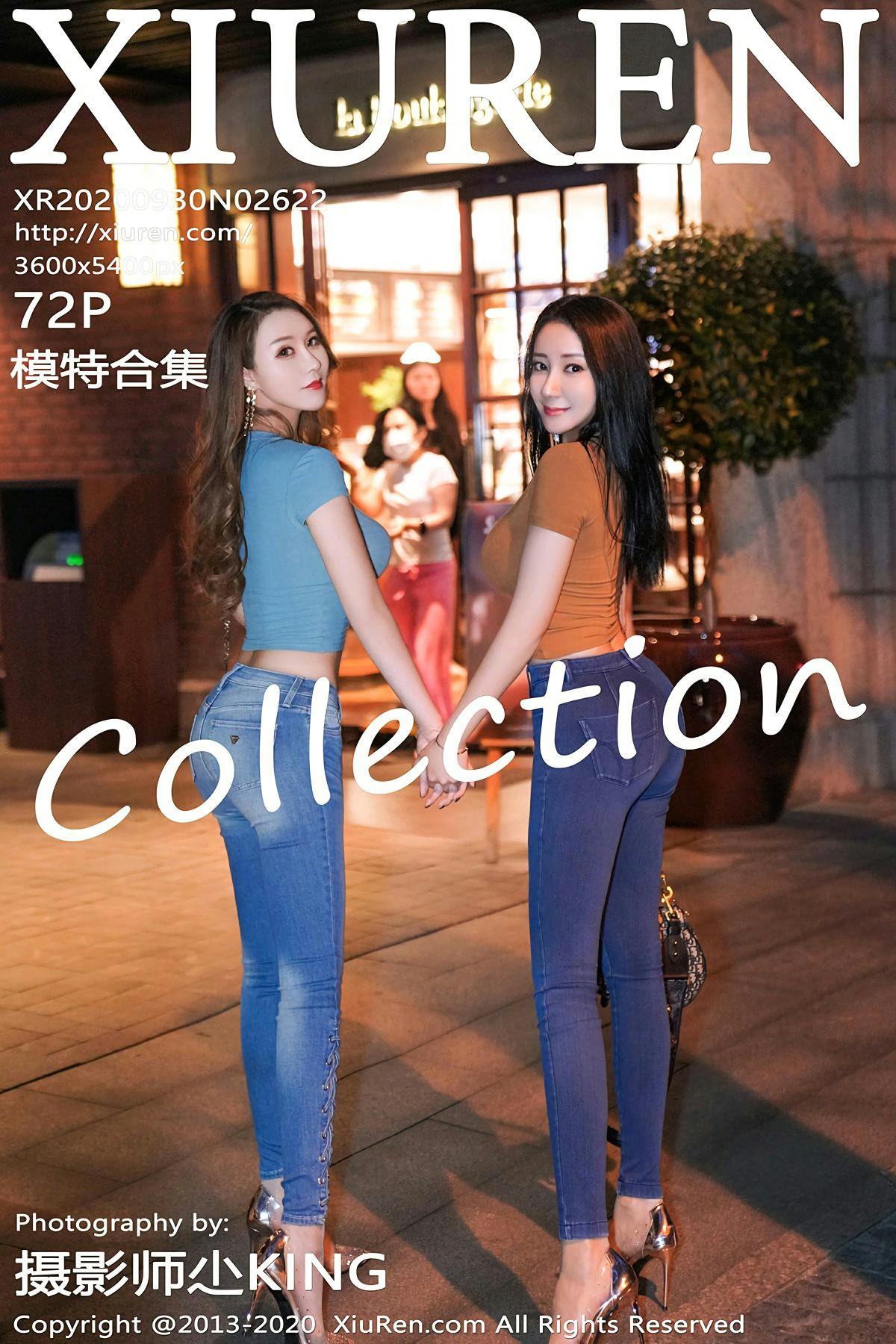 [XiuRen秀人网] 2020.09.30 No.2622 模特合集 第1张