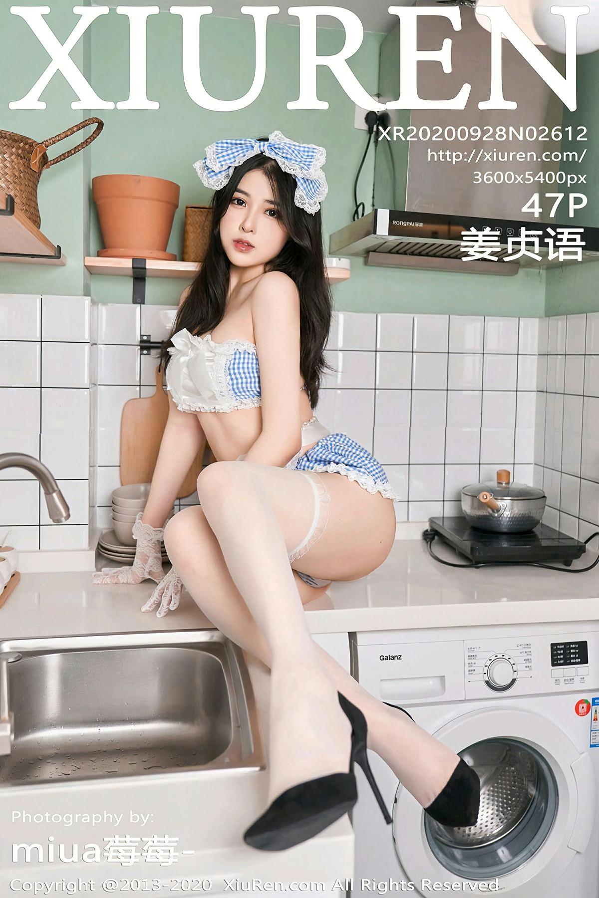 [XiuRen秀人网] 2020.09.28 No.2612 姜贞语 第1张