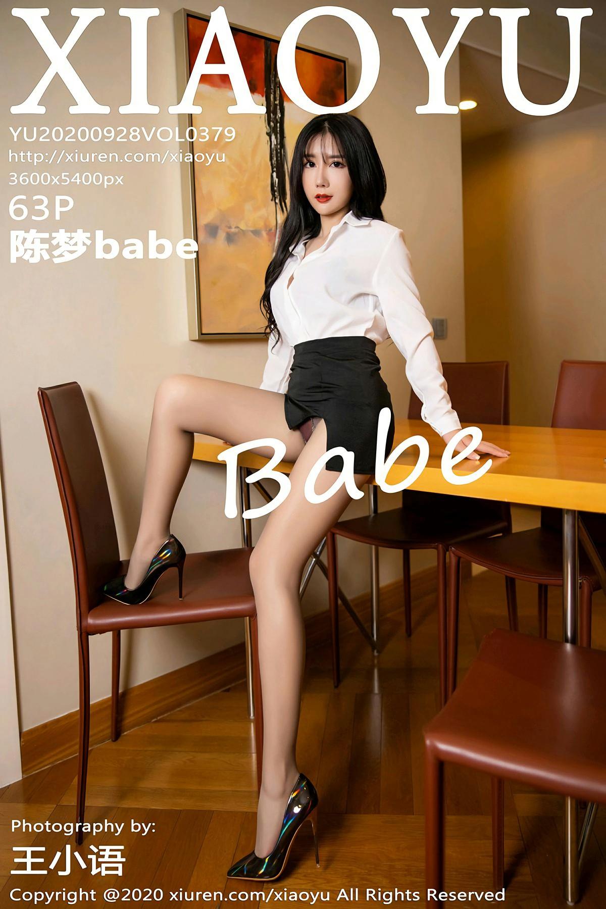 [XIAOYU语画界] 2020.09.28 No.379 陈梦babe 第1张