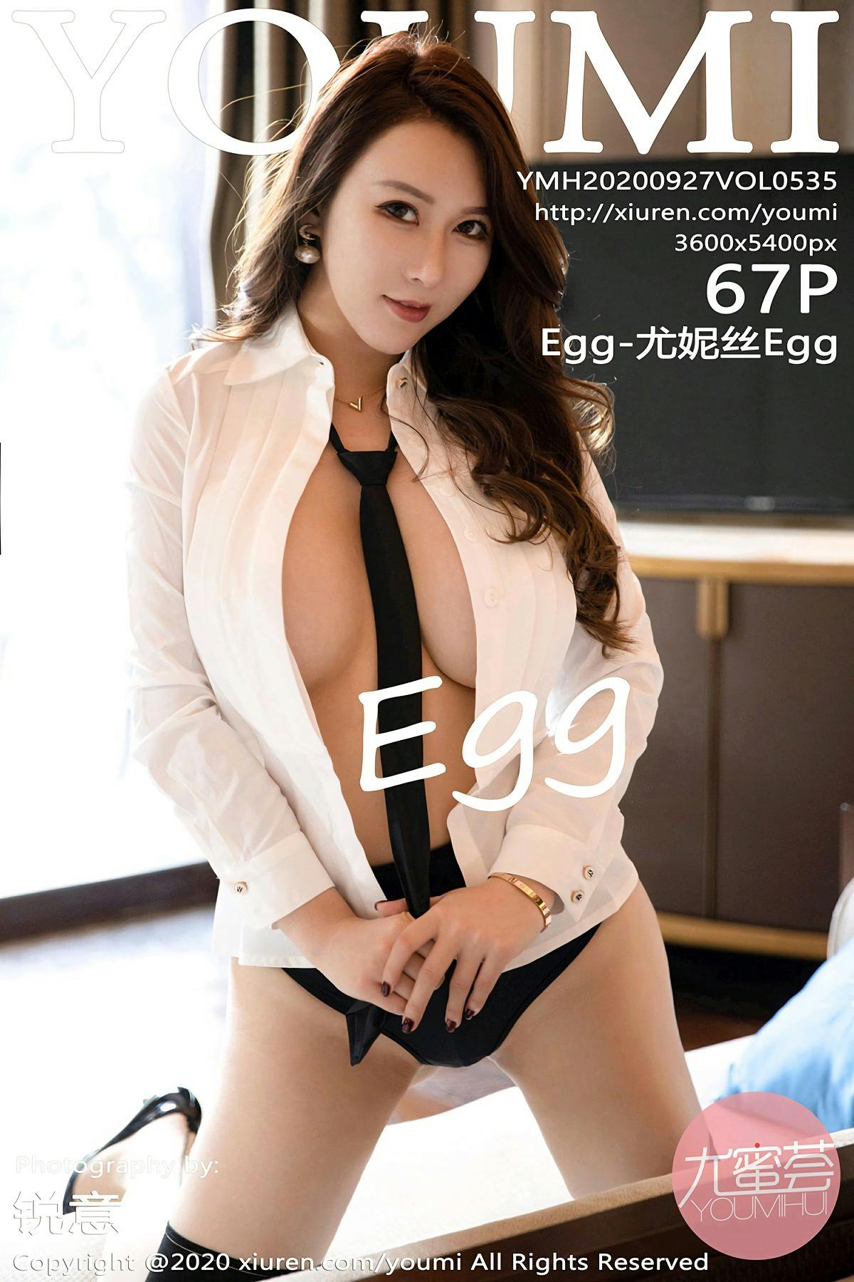 [YOUMI尤蜜荟] 2020.09.27 VOL.535 Egg-尤妮丝Egg 第1张