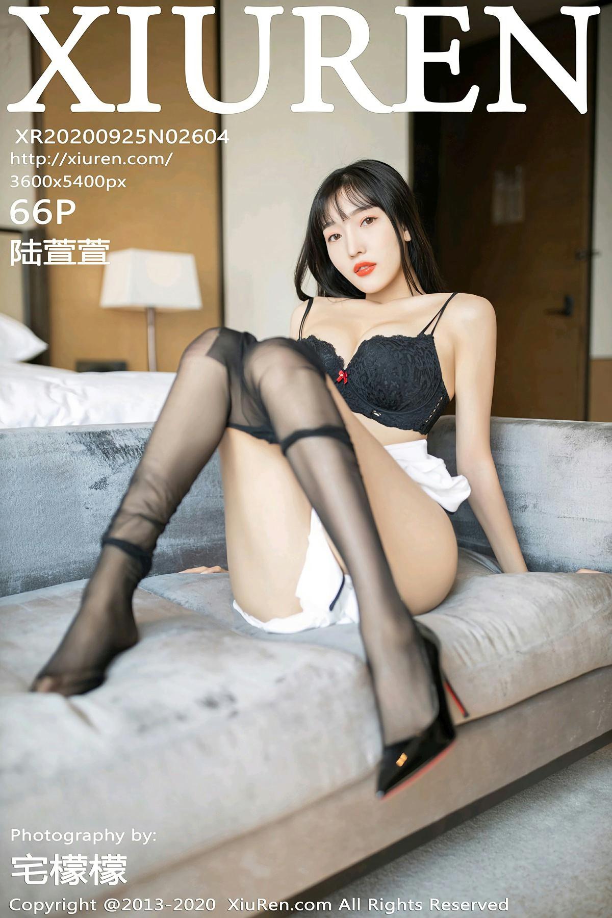 [XiuRen秀人网] 2020.09.25 No.2604 陆萱萱 第1张