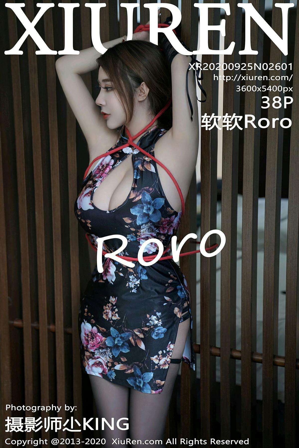 [XiuRen秀人网] 2020.09.25 No.2601 软软Roro 第1张