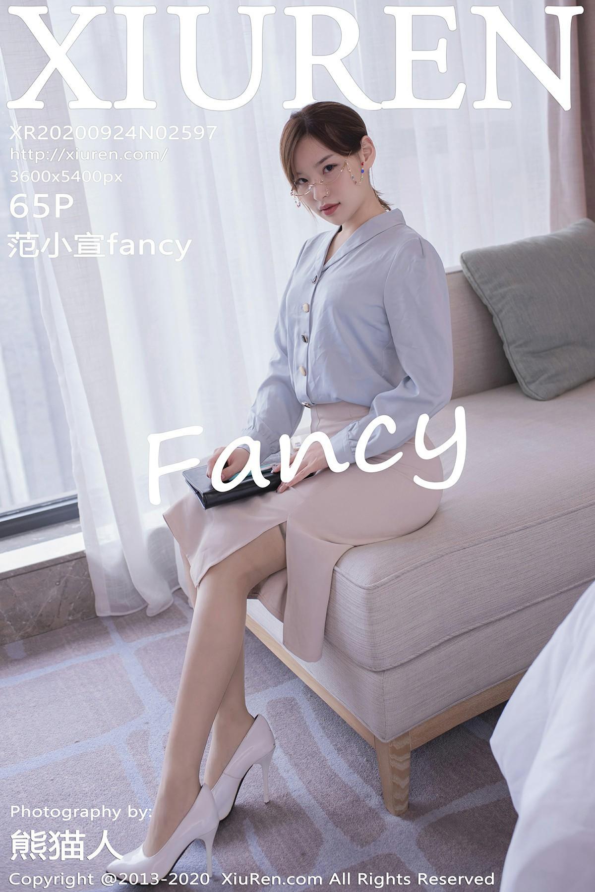 [XiuRen秀人网] 2020.09.24 No.2597 范小宣fancy 第1张