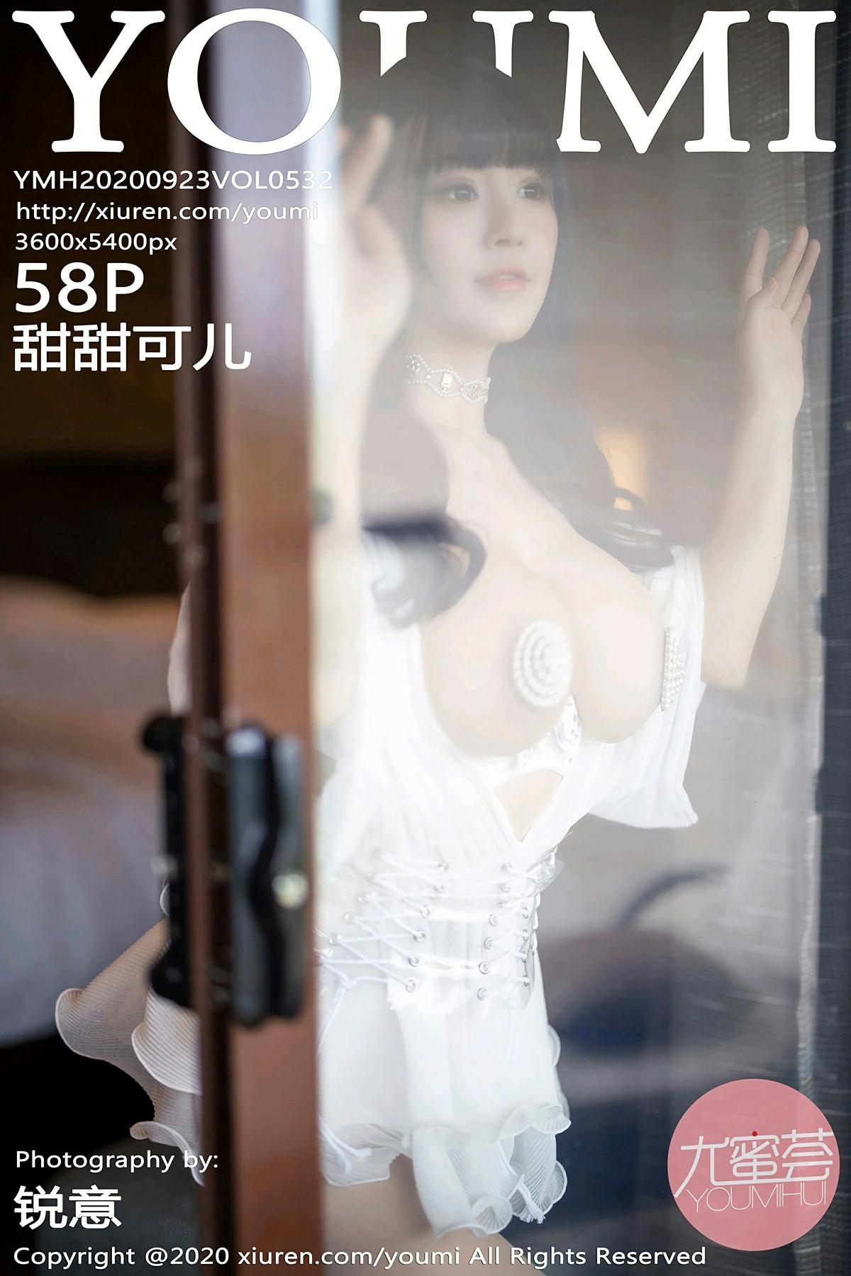 [YOUMI尤蜜荟] 2020.09.23 VOL.532 甜甜可儿 第1张