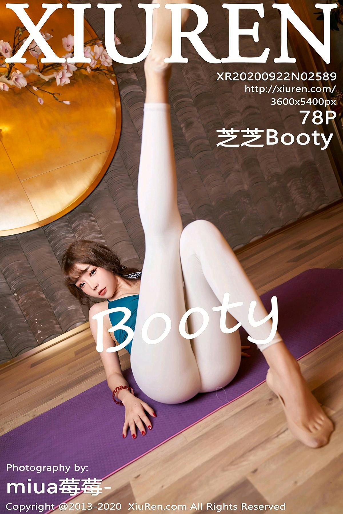 [XiuRen秀人网] 2020.09.22 No.2589 芝芝Booty 第1张