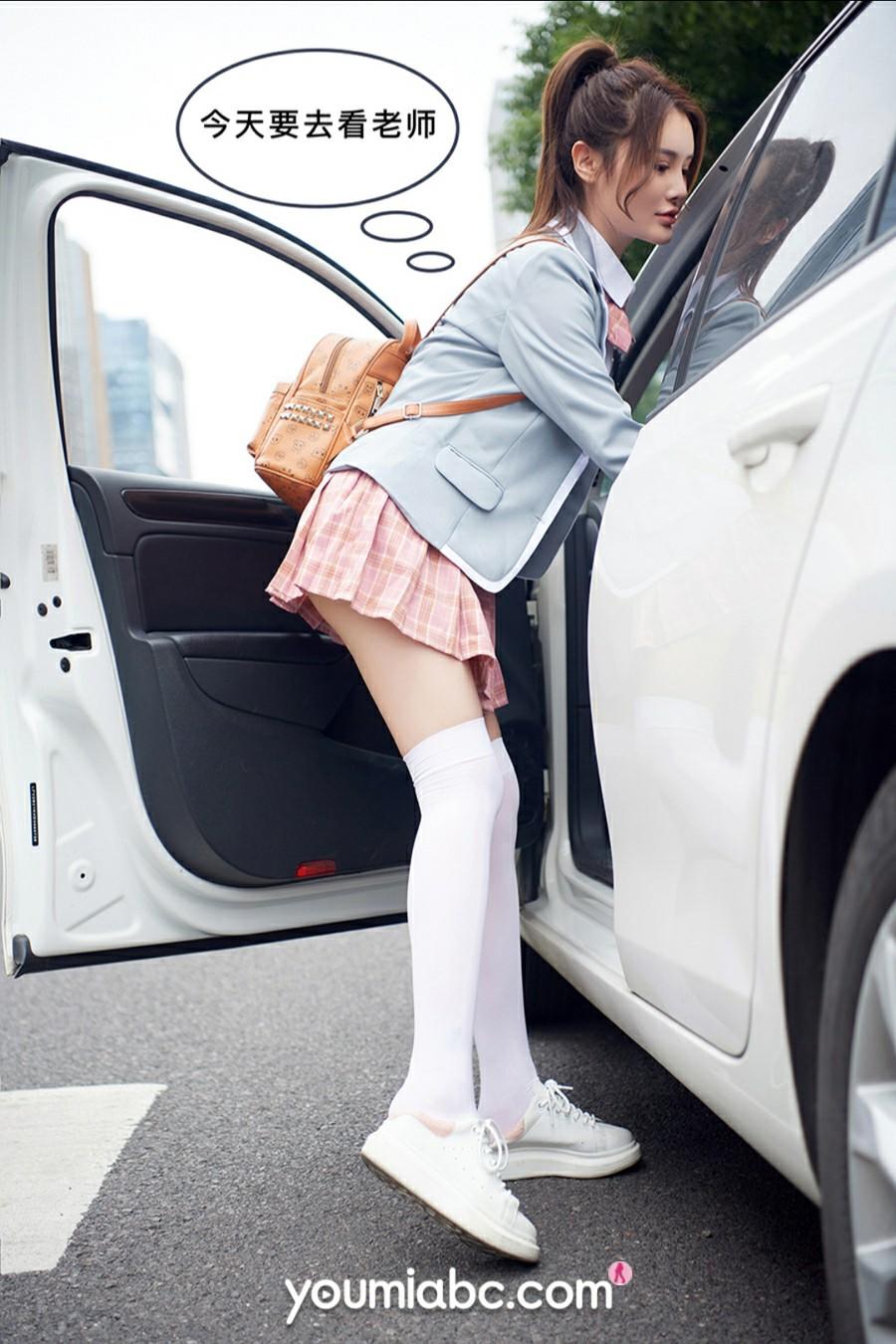 [YouMi尤蜜] 2020.09.29 尤蜜合辑 被调教の训练生2:私密约会 第2张