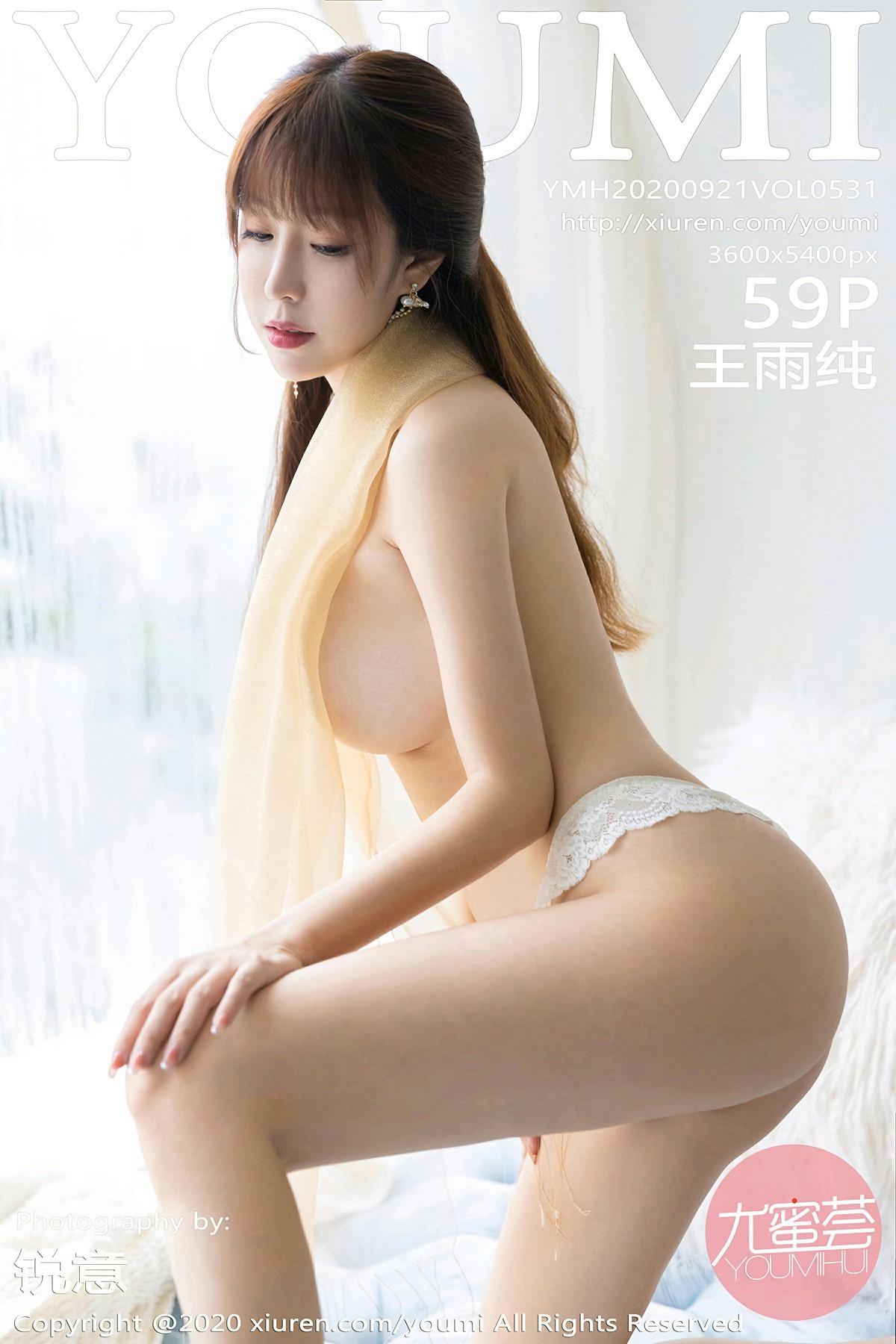 [YOUMI尤蜜荟] 2020.09.21 VOL.531 王雨纯 第1张