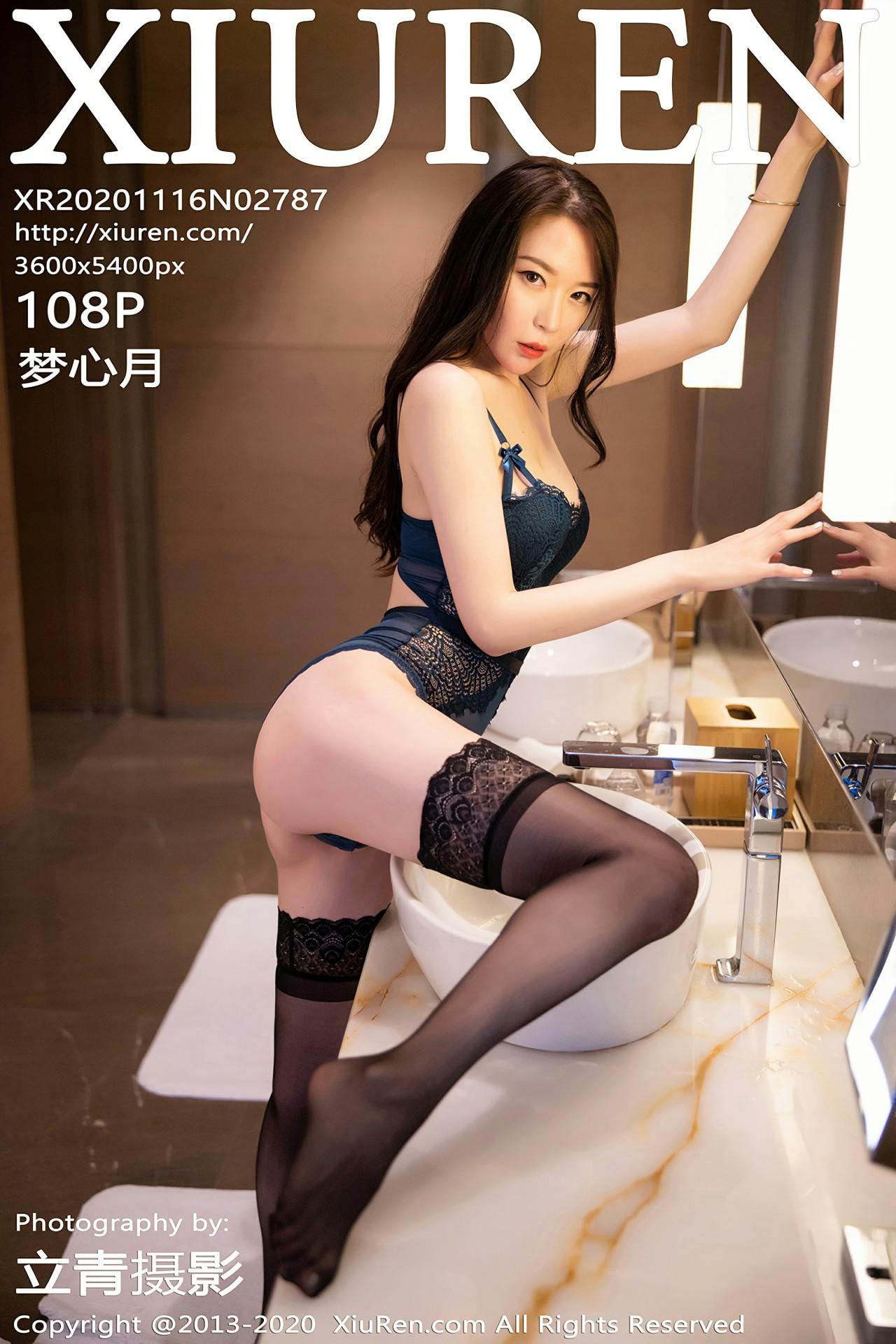 [XiuRen秀人网] 2020.11.16 No.2787 梦心月 第1张