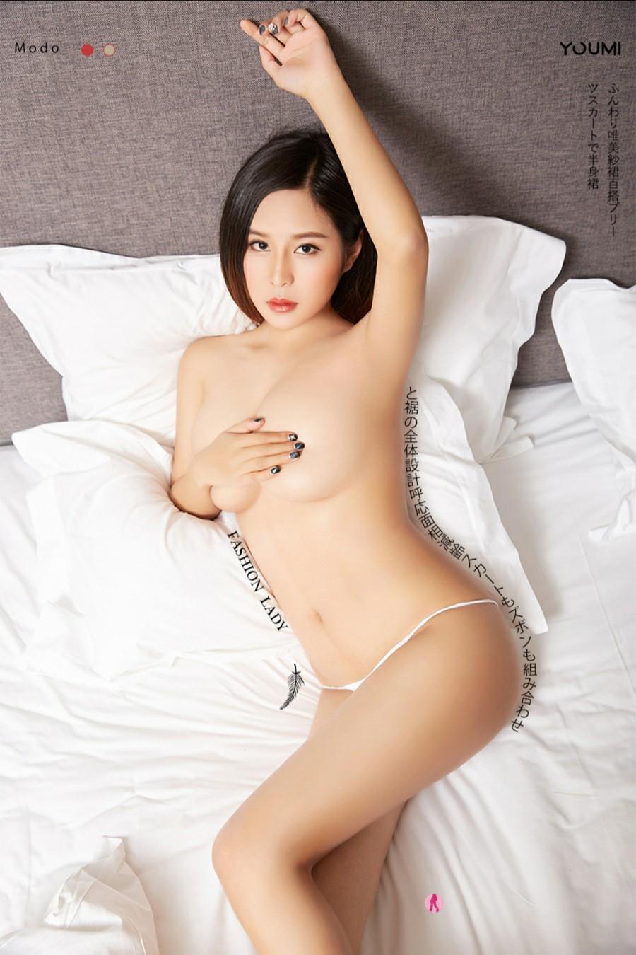 [YouMi尤蜜] 2020.11.22 苏眉 赤裸の纠缠 第1张