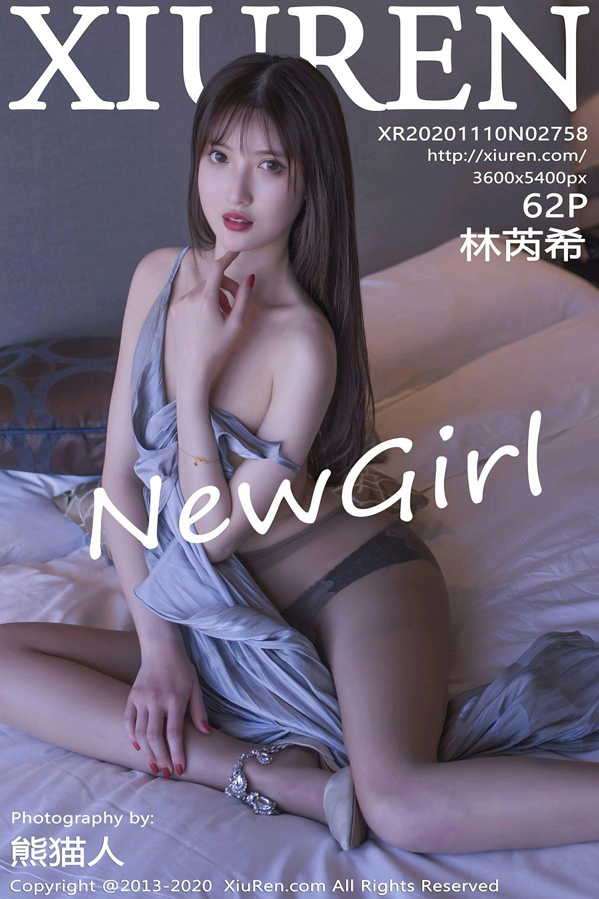 [XiuRen秀人网] 2020.11.10 No.2758 林芮希 第1张