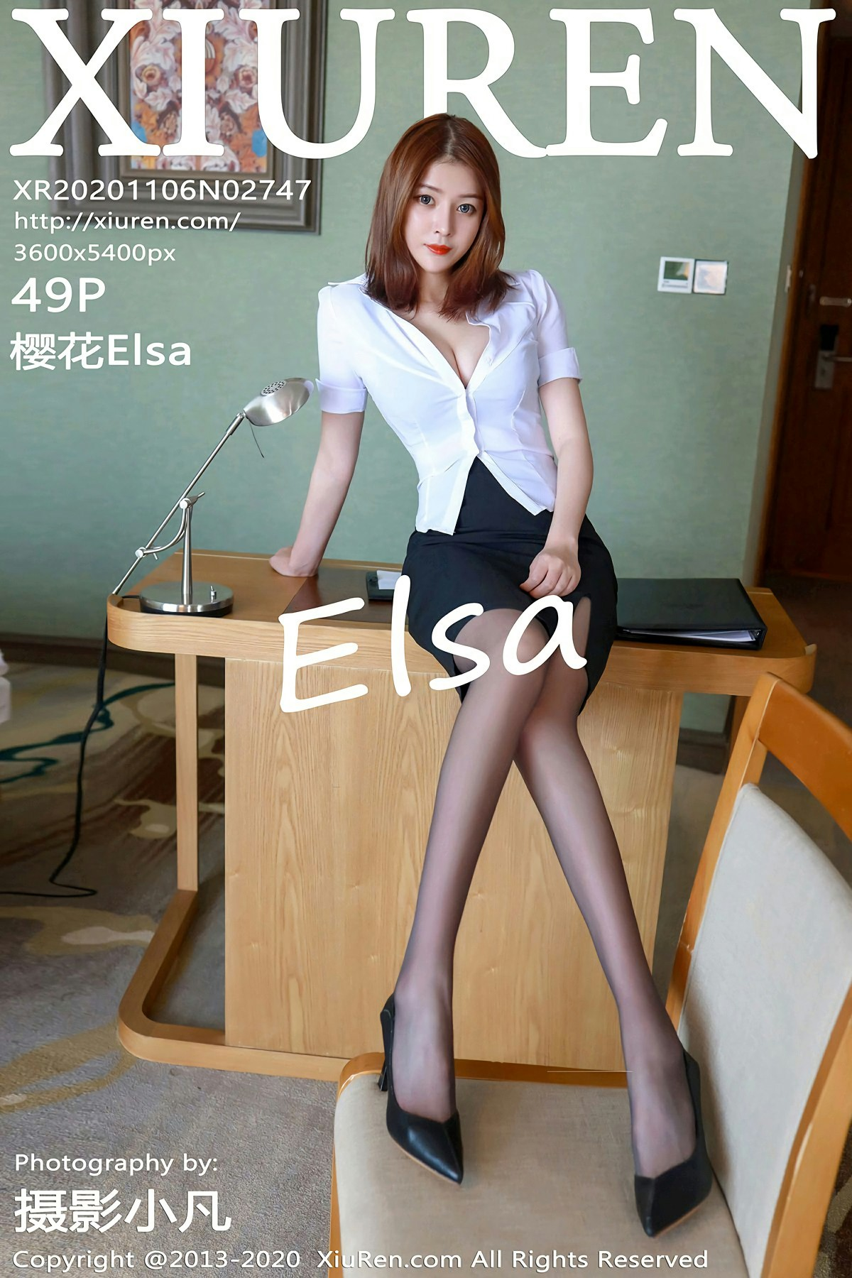 [XiuRen秀人网] 2020.11.06 No.2747 樱花Elsa 第1张