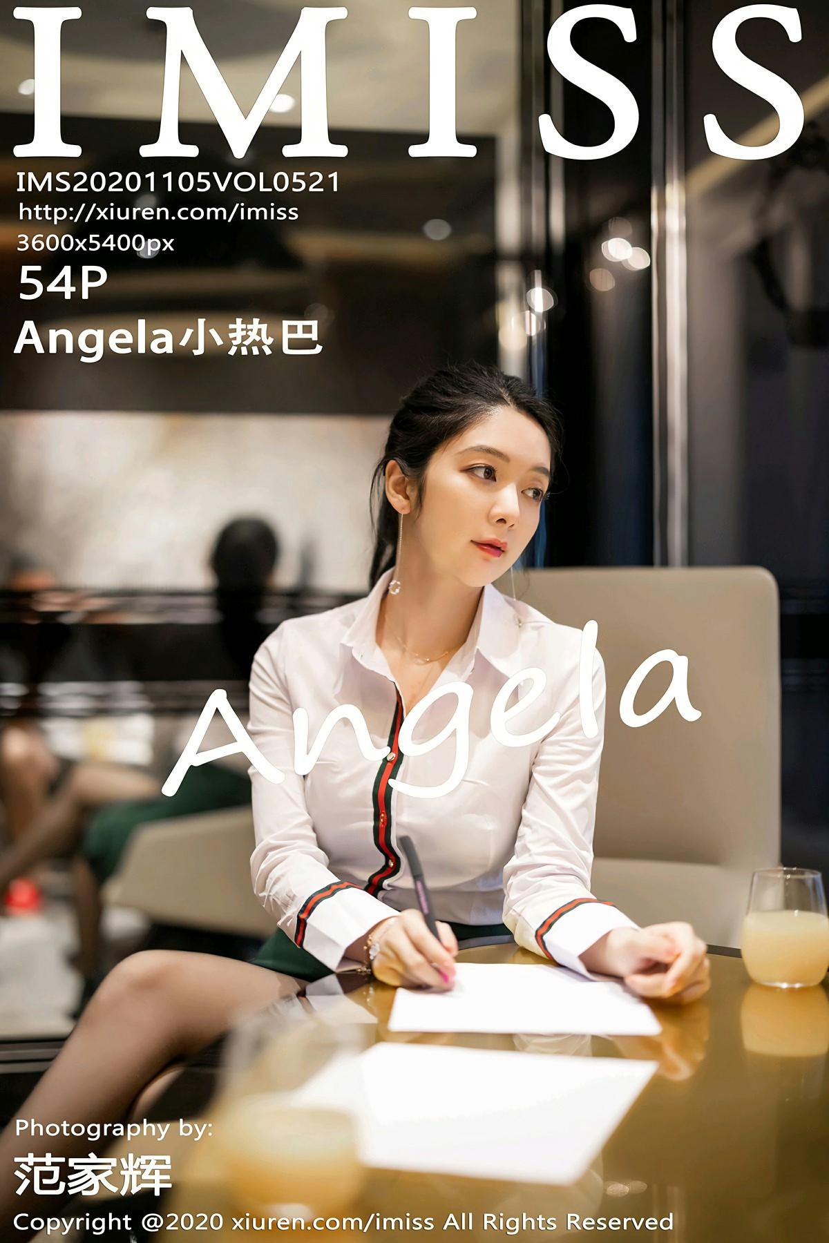 [IMISS爱蜜社] 2020.11.05 VOL.521 Angela小热巴 第1张