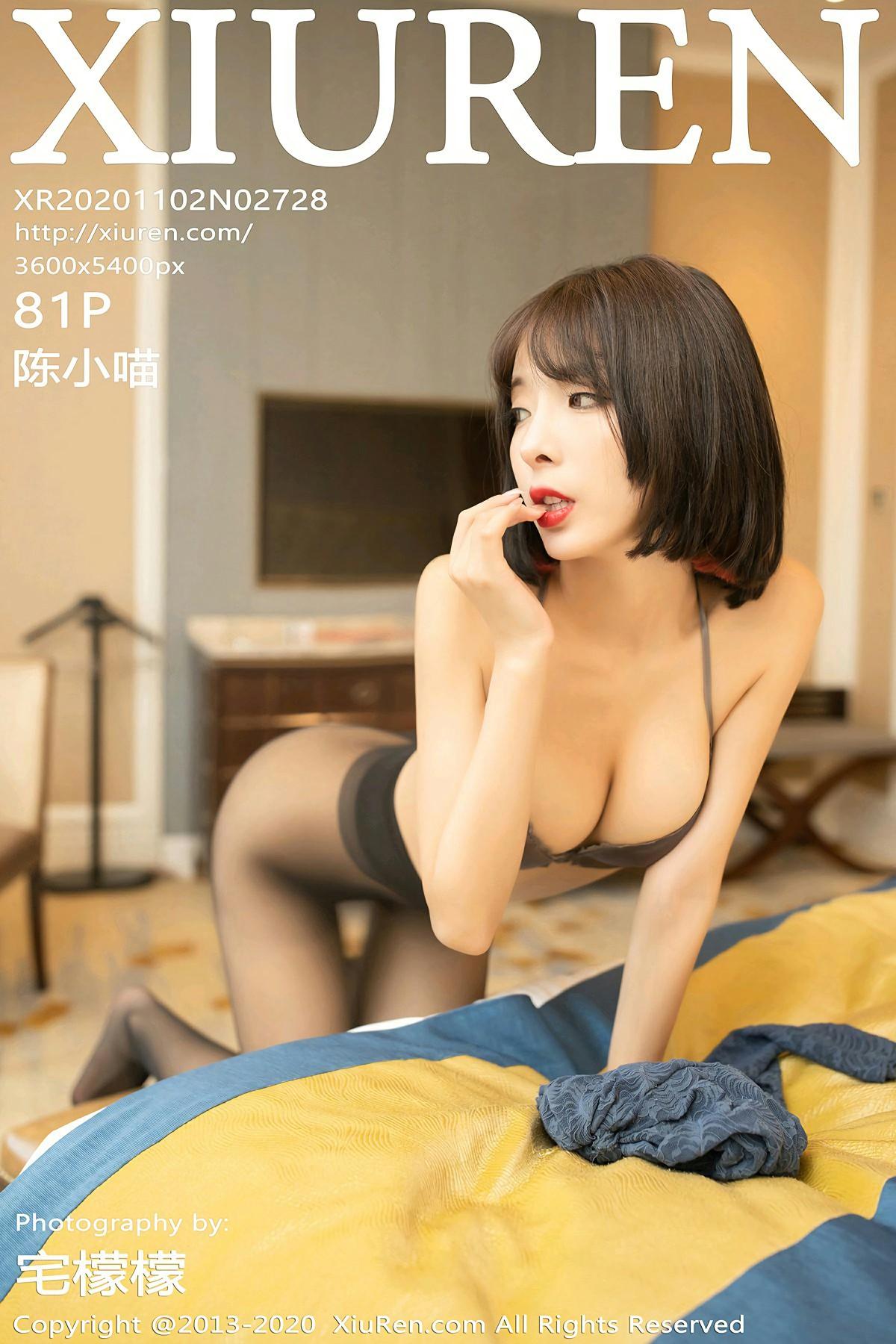 [XiuRen秀人网] 2020.11.02 No.2728 陈小喵 第1张