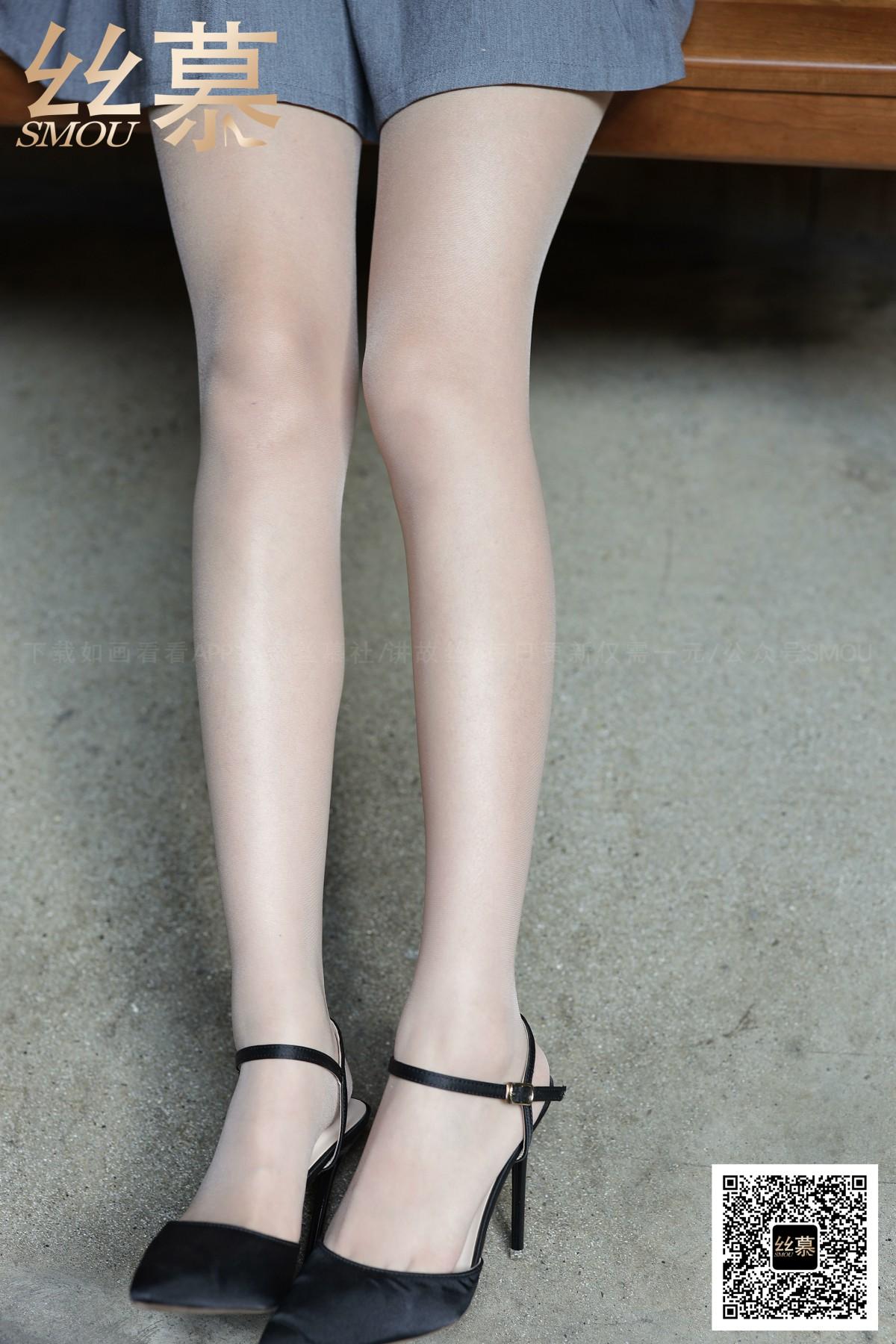 [丝慕写真] 2020.10.07 SM376 米朵《玩足×挑鞋》 第4张