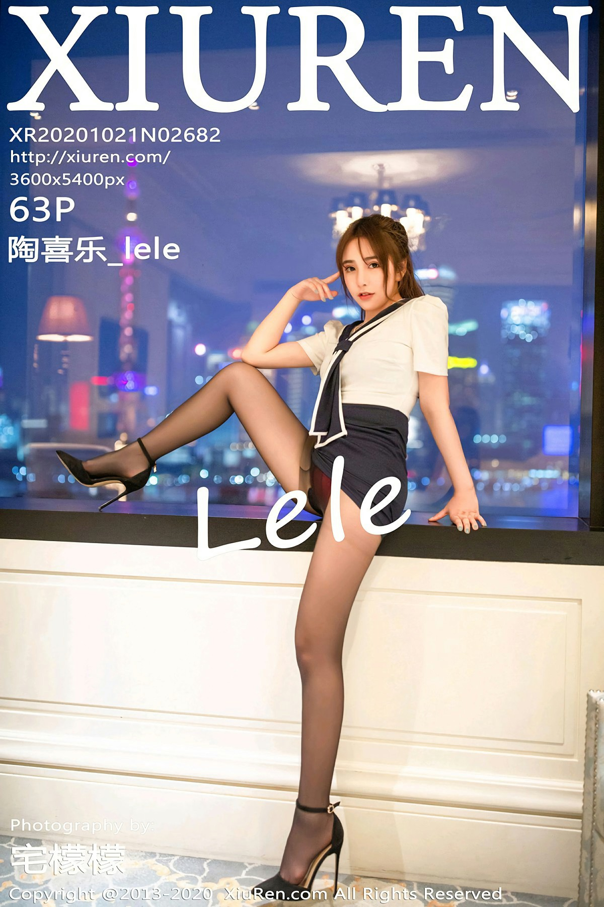 [XiuRen秀人网] 2020.10.21 No.2682 陶喜乐_lele 第1张