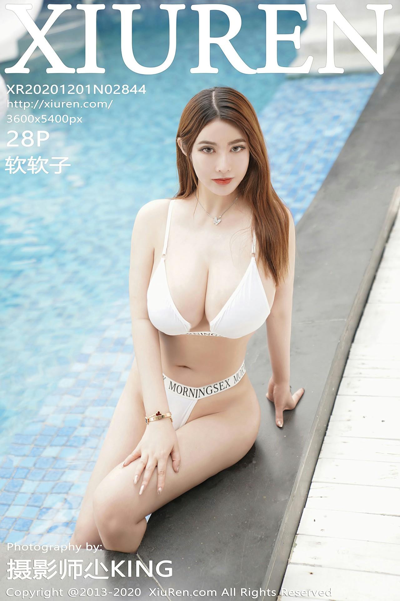[XiuRen秀人网] 2020.12.01 No.2844 软软子 第1张