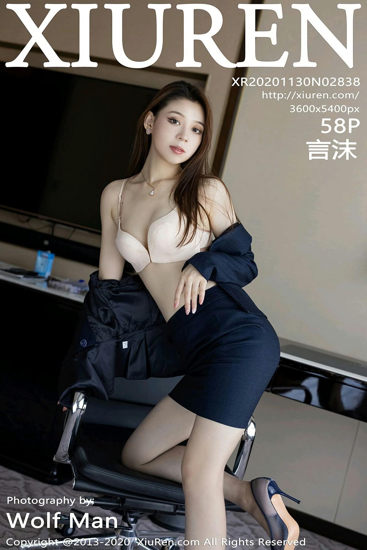 [XiuRen秀人网] 2020.11.30 No.2838 言沫 第1张