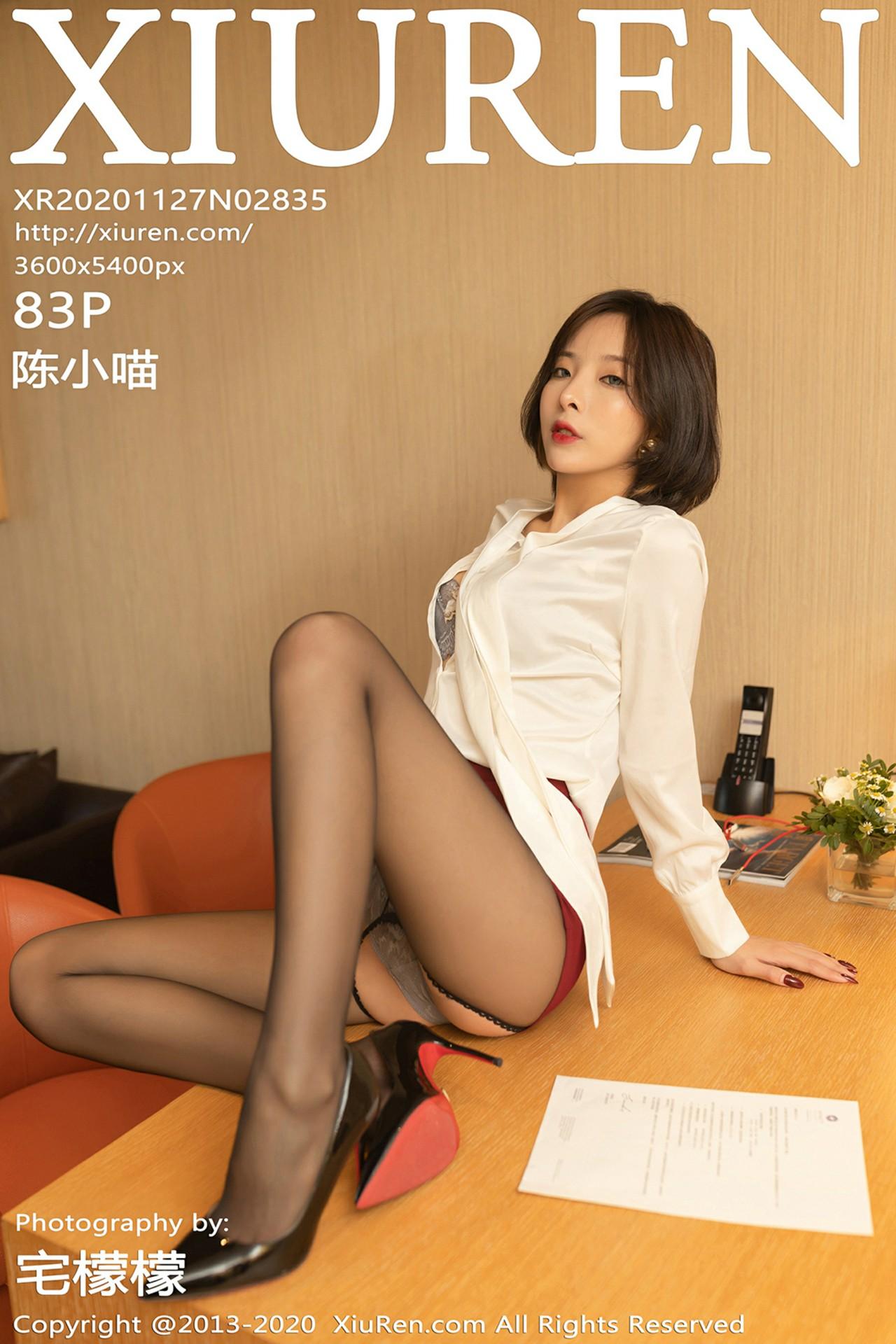 [XiuRen秀人网] 2020.11.27 No.2835 陈小喵 第1张