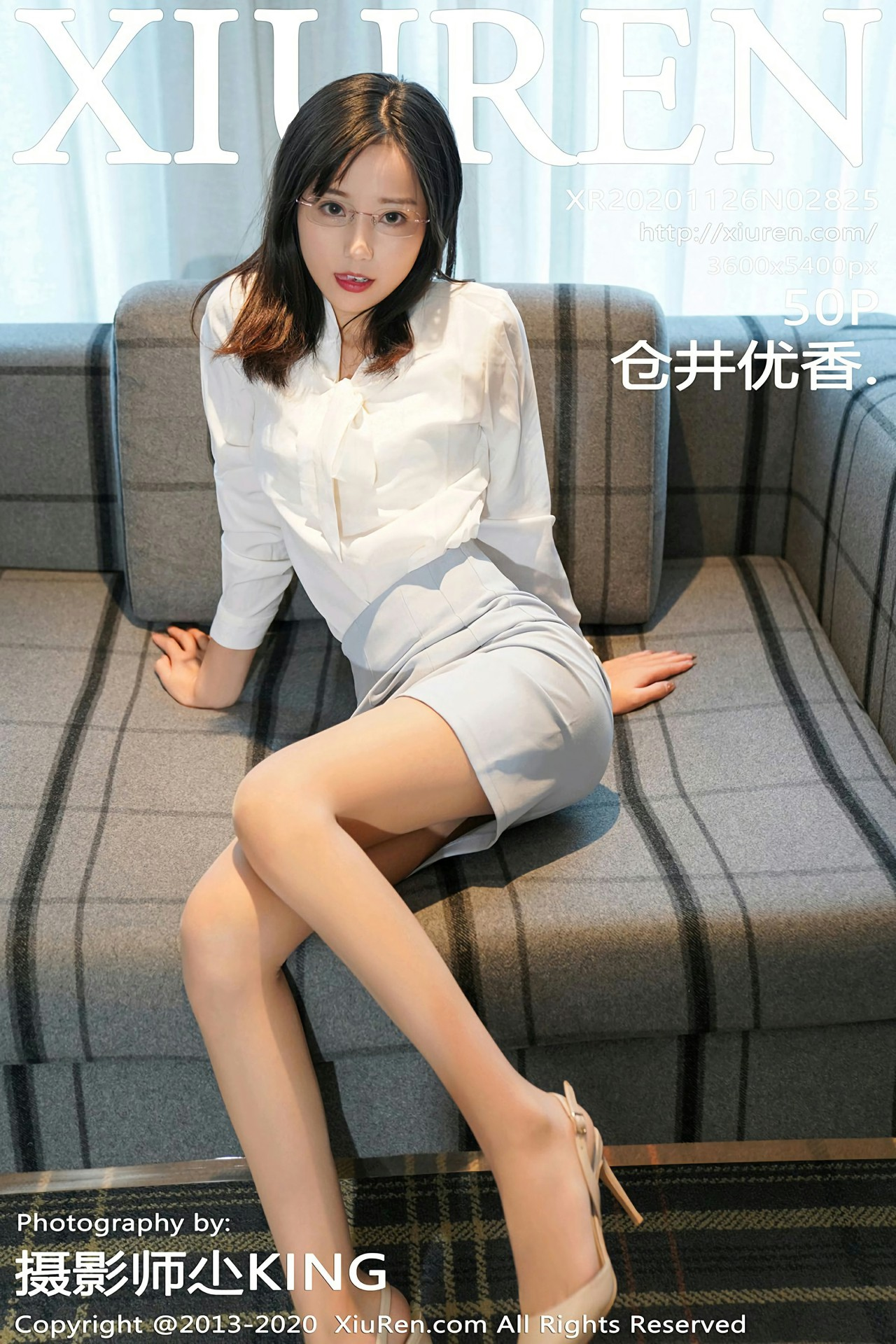 [XiuRen秀人网] 2020.11.26 No.2825 仓井优香 第1张