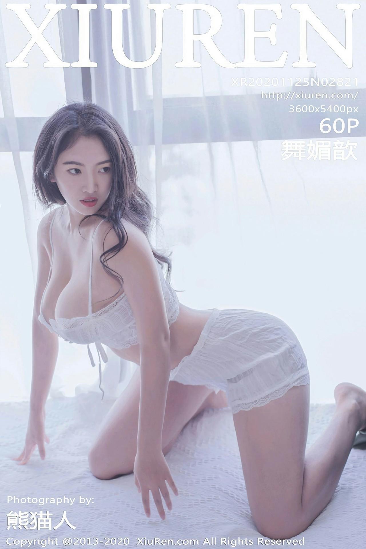 [XiuRen秀人网] 2020.11.25 No.2821 舞媚歆 第1张