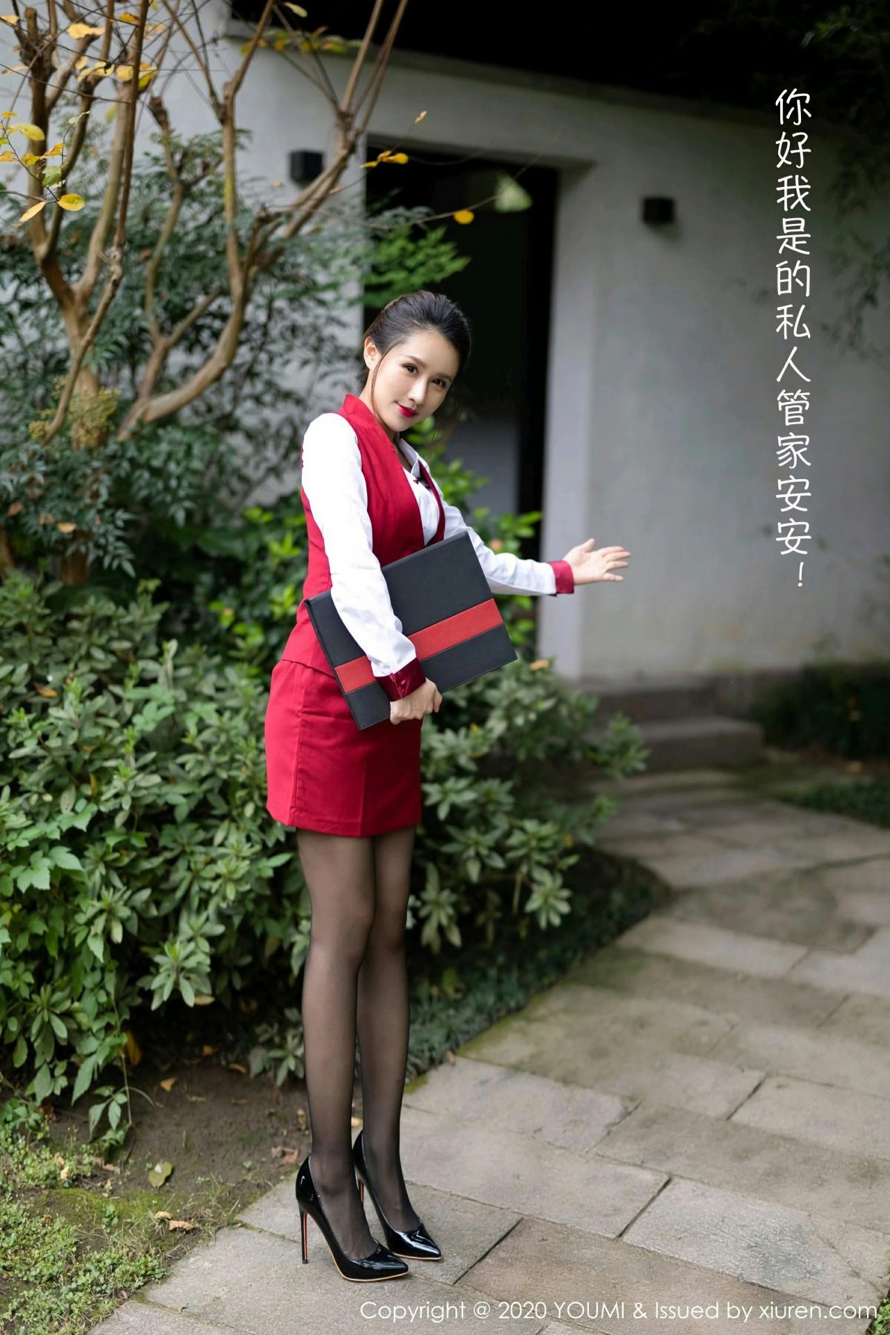 [YOUMI尤蜜荟] 2020.11.24 VOL.562 徐安安 第2张