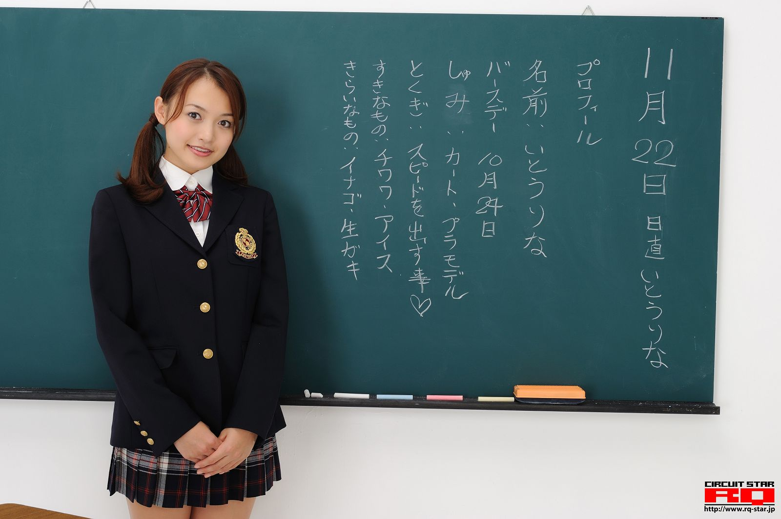 [RQ STAR美女] NO.00422 Rina Itoh 伊東りな School Girl[72P] RQ STAR 第1张