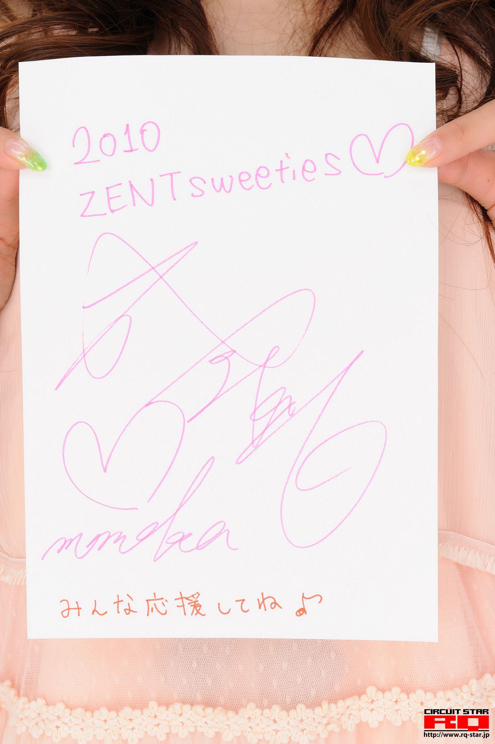 [RQ STAR美女] NO.0297 Momoka Narushima 成島桃香 Private Dress[100P] RQ STAR 第3张