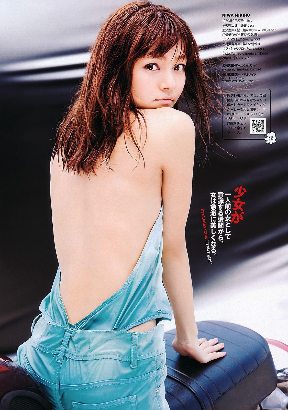 足立梨花 吉木りさ 小倉奈々  2011 No.34 35 AKB48 [wpb][36P] WPB套图 第3张